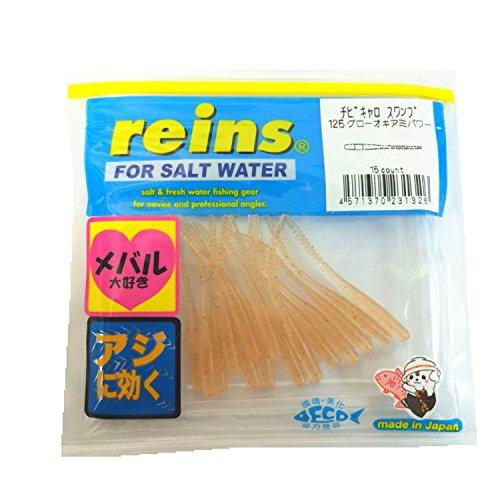 reins(レイン) ルアー チビキャロスワンプ #125 グローオキアミパワーの商品画像