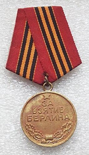 - For the Capture of Berlin Original USSR Soviet Russian Military Collection Medal