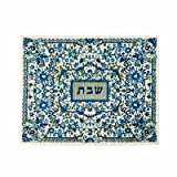 Challah Cover For Jewish Bread Board - Yair Emanuel FULL EMBROIDERED CHALLAH COVER ORIENTAL IN BLUE (Bundle)
