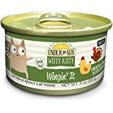 Canidae Under The Sun Witty Kitty: Wingin' It Grain Free Cat Wet Food With Chicken & Turkey (24 Pack), 3 Oz