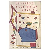 img - for Japanese Vegetarian Cooking book / textbook / text book