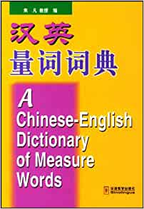chinese measure word dictionary pdf