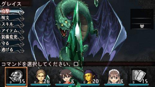 Elminage 2: Sousei no Megami to Unmei no Daichi [Good Price Version] [Japan Import]