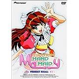 Hand Maid May: V.2 Product Recall