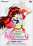 DVD : Hand Maid May - Product Recall (Vol. 2)