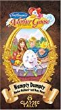 Jim Henson's Mother Goose Stories: Humpty Dumpty [VHS]