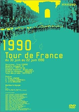 ツール・ド・フランス1988