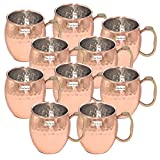 20-Ounce - Set of 10 - Prisha India Craft ® Copper Plating Stainless Steel Mule Mug Thumb Handle Premium Moscow Mule Copper Mug, Cocktail Cup, Copper Mugs, Cocktail Mugs – Christmas Gift Item