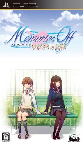 5pb. Memories Off Yubikiri no Kioku for PSP [Japan Import]