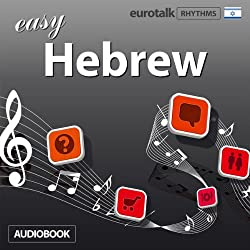 Rhythms Easy Hebrew
