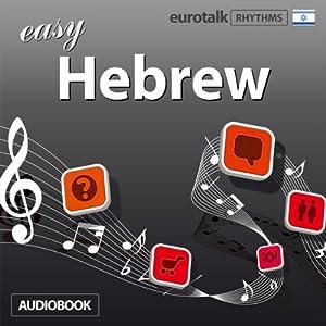Rhythms Easy Hebrew Audiobook