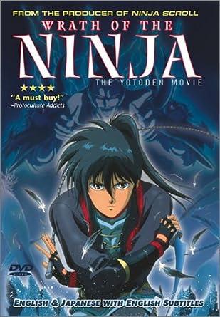 Yôtôden [USA] [DVD]: Amazon.es: Keiko Toda, Kazuhiko Inoue ...