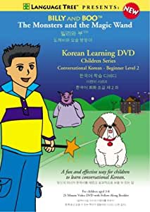 Billy and Boo:  The Monsters and the Magic Wand, Learn Korean Beginner Level 2