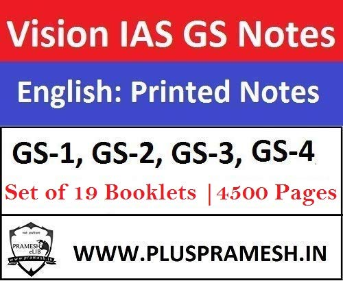 Buy Vision IAS Complete Study Material for UPSC 2019 in