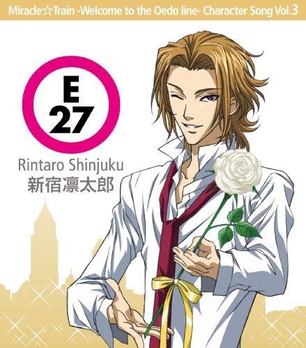 MIRACLE TRAIN CHARACTER SONG VOL.3: RINTARO SHINJUKU