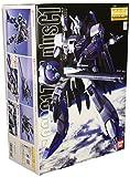 Bandai Hobby MSZ-0061C1 ZETA Plus C1, Bandai Master Grade Action Figure
