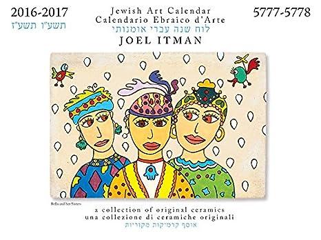 Calendario Ebreo.Ebraica Calendario Murale 2016 17 5777 78 In Italiano Inglese Ed Ebraico
