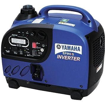 EF9HiS 【EF900iS】 0.9KVA インバーター発電機 ヤマハ (900VA) 充電コード付 (在庫限り!)