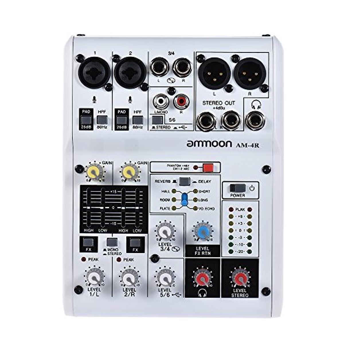 [해외] AMMOON 6채널 오디오 믹싱 콘솔 사운드 카드 디지탈 내장48V팬다무전원 서포트 전원 어댑터 USB케이블 부착 녹음 DJ넷 워크 라이브 방송 컬러오케용 AM-4R