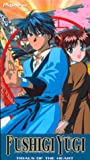 Fushigi Yugi - The Mysterious Play - Trials of the Heart (Vol. 2) [VHS]