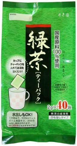 寿老園 緑茶ティーパック (2g×40袋)×5袋