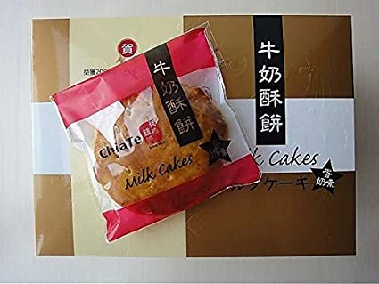 Chia Te Milk Cake (6pcs or 12 pcs) Best Taiwanese Gift - ChiaTe - Fresh Stock 佳德牛奶酥 (12)