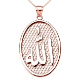 Islamic Arabic script ''Allah'' Engravable 10k Rose Gold Oval Pendant Necklace with 22'' chain