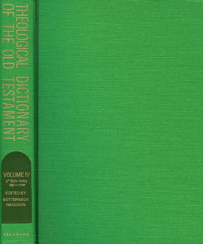 Theological Dictionary of the Old Testament, Vol IV ebh-hms