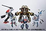 Super Dimension Fortress Macross HI-METAL R HWR-00-MKII Destroid Monster About 23 cm ABS&PVC&DIECAST Painted Action Figure by