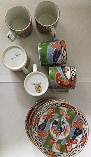 Imari Style Demitasse, Expresso, Tea Cup & Saucer Set, Vintage Mid (Imari Coffee Saucer)