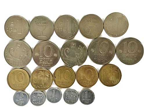 - Lot of 20 Israeli Old Collectible Rare Coins: 1 Shekel, 10 Shekel, 1 Agora, 10 Agorot