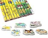 168 pc Pokemon Party Favor Bundle Pack: 6 Pokemon