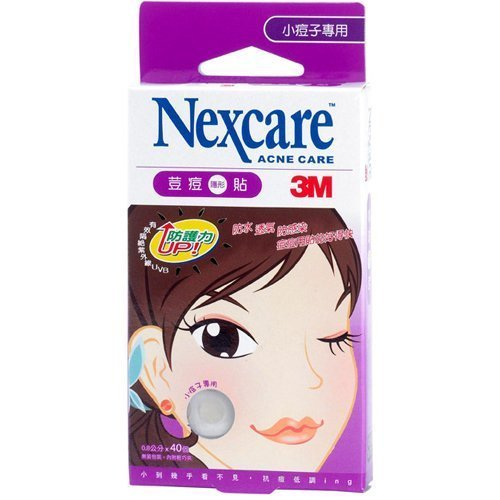 Nexcare Dressing Pimple Patch Stickers product image