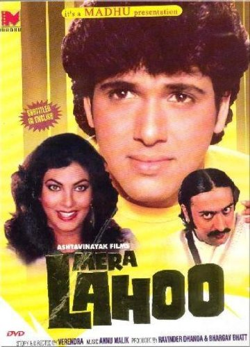 Amazoncom Mera Lahoo 1987 Hindi Film Bollywood Movie Indian