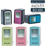 【安心の日本製】NISSEI パルスオキシメータ パルスフィットBO-650(クレール・ブルー)