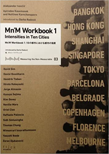 Measuring The Non-measurable 03: Mnm Workbook 1 (Japanese) Paperback – February 2, 2015
