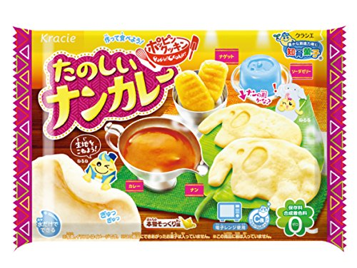 Kracie Popin Cookin Funny Naan Curry DIY Candy kit
