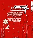 Shinshi Doumei Cross Box 01