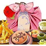 誕生日プレゼント ギフト 和菓子のギフトセット(編み籠入り風呂敷包)ピンク風呂敷