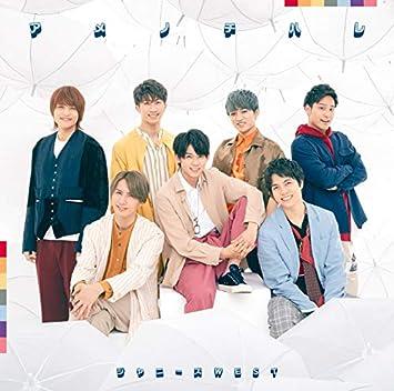 アメノチハレ (初回盤B) (CD+DVD,B) (特典なし