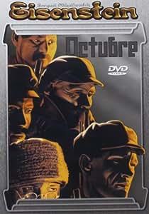 Octubre DVD Eisenstein