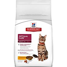 Hill's Science Diet Adult Optimal Care Original Dry Cat Food, 4-Pound Bag (Packaging may vary)