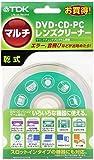 TDK DVD / CD multi-lens cleaner dry CD-LC2MH (japan import)