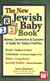 The New Jewish Baby Book, Anita Diamant, 1580232515