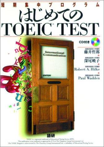 TOEIC TEST-intensive program for the first time (<CDtasutekisuto>) ISBN: 4876150281 (1999) [Japanese Import]