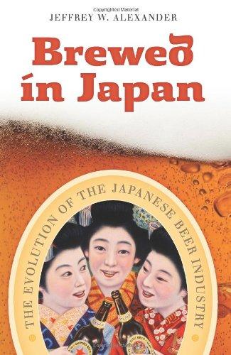 Japanese Beer - 5