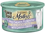 Fancy Feast Gourmet Cat Food, Wild Salmon Florentine in Sauce with Garden Greens, 3-Ounce Cans (Pack of 24), My Pet Supplies