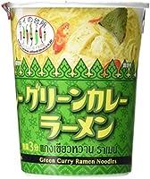 アライド タイの台所 カップグリーンカレーラーメン(麺53g) 70g×12個