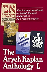 Artscroll: Aryeh Kaplan Anthology Volume I by Rabbi Aryeh Kaplan