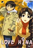 Love Hina, Vol. 7 (Episode 25 + X-Mas Special)